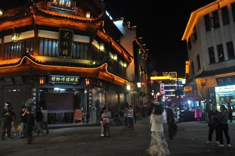 Huangshan City City